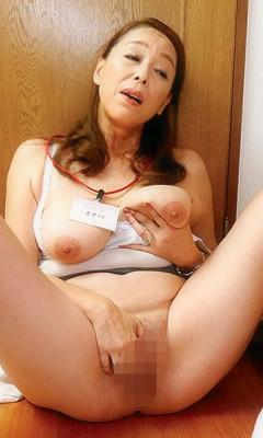 Mari Aoi
